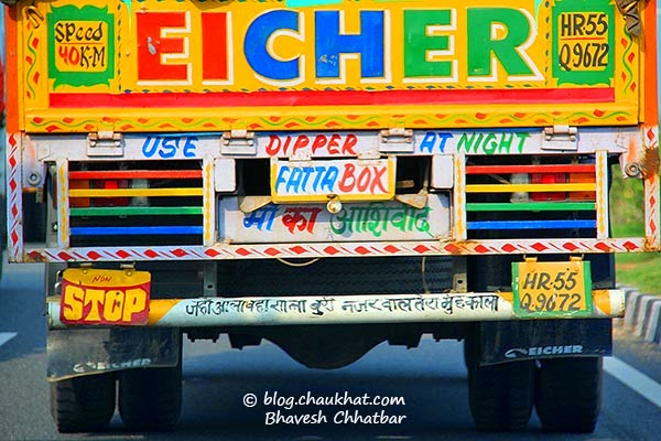 Fatta box - Use dipper at night - Mother's blessings - Truck slogans in India